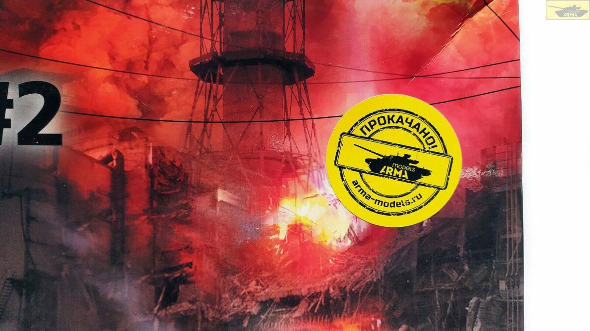 Чернобыль №2 Огнеборцы (АЦ-40-137А, 4 фигуры и картонная подставка с фоном): 35902: 1/35: ICM: Обзор коробки