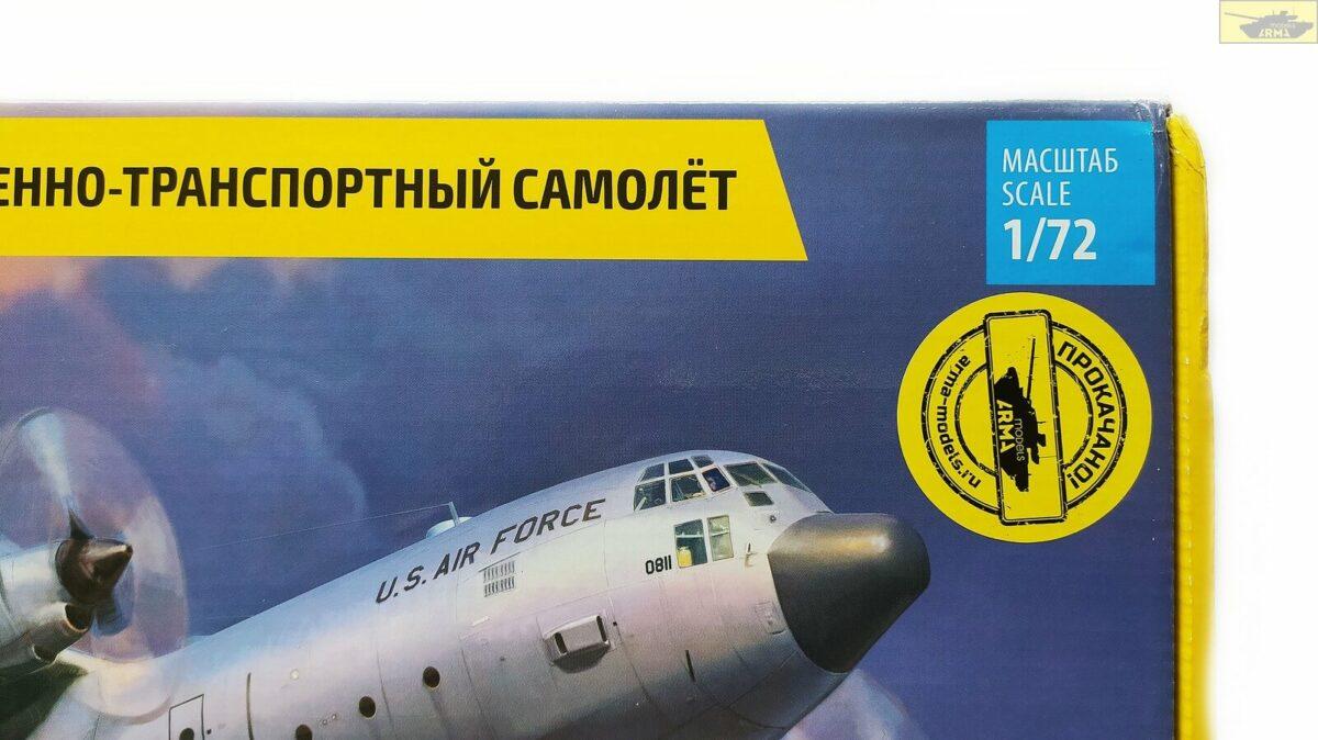 Американский военно-транспортный самолет C-130H: 7321: 1/72: Звезда: Обзор коробки