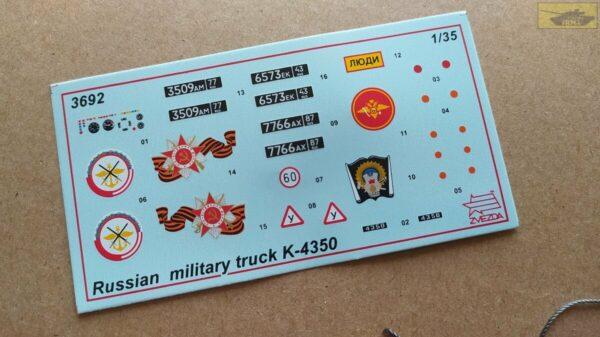Российский двухосный грузовой автомобиль К-4350: 3692: 1/35: Звезда: Обзор коробки