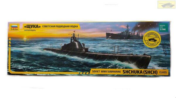 """Советская подводная лодка """"Щука"""": 9041: 1/144: Звезда: Обзор коробки"""