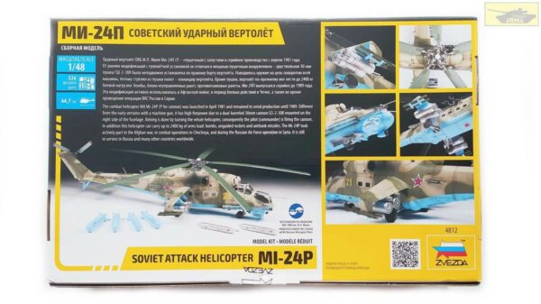 Советский ударный вертолет Ми-24П: 4812: 1/48: Звезда: Обзор коробки